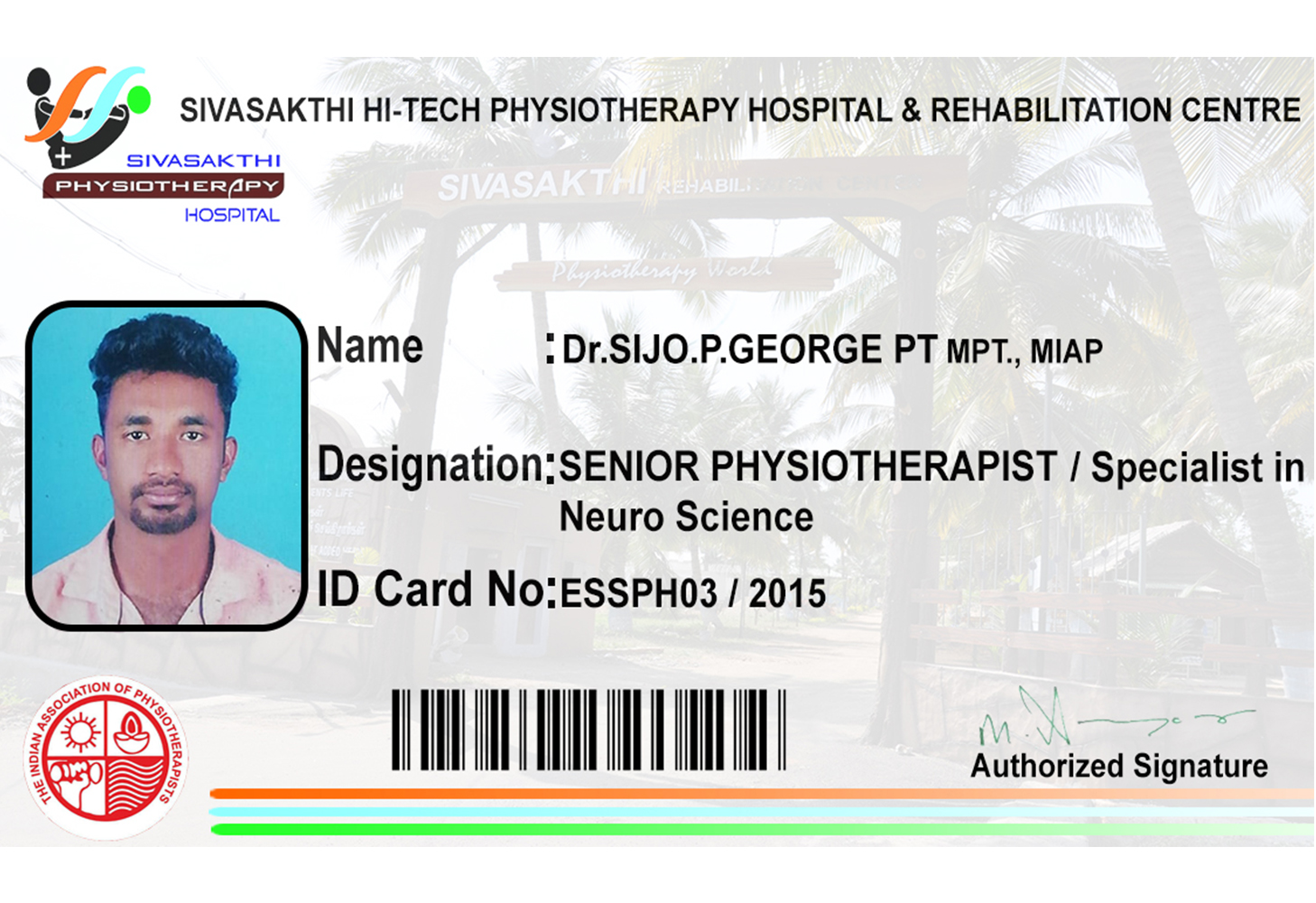 Sivasakthi Physiotherapy Visiting Card